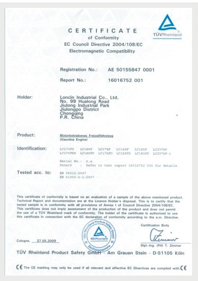 CE CERTIFICATE FOR ENGINE