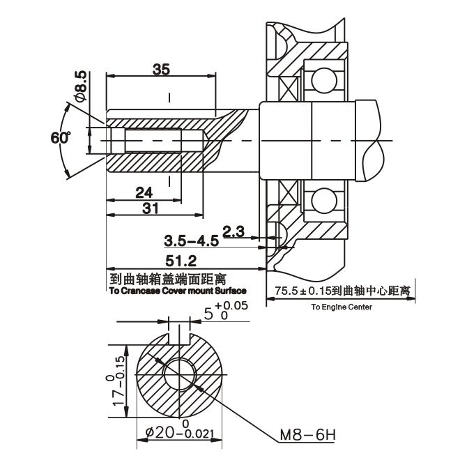 5 4 Engine Diagram
