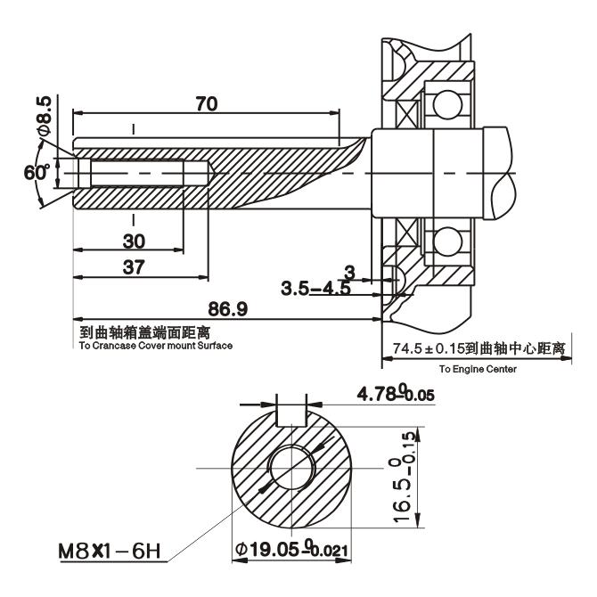 A35 Engine Diagram