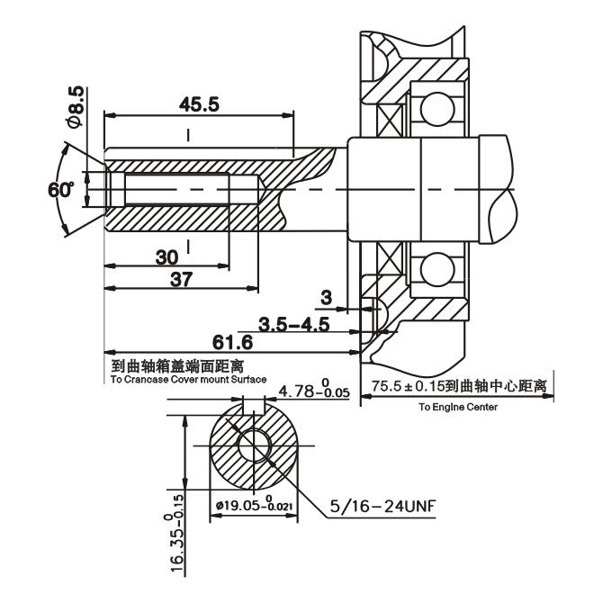 And Diagram Briggs Wiring Stratton 33r877 003